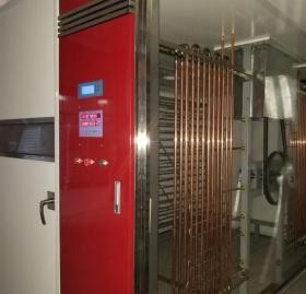 EL-57600S 孵化机